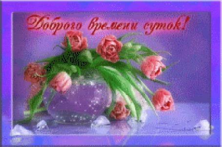 Анимация Розовые тюльпаны в вазе на фиолетовом фоне в фиолетовой рамке, (Доброго времени суток! )