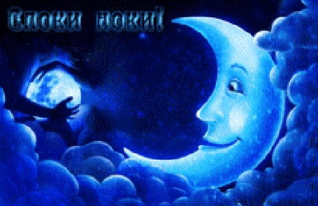 Анимация Парень сидит на облаках, обняв земной шар, рядом с месяцем на синем фоне (споки ноки)