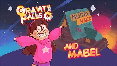 Анимация Мэйбл / Mabel на фоне дома, персонаж мультсериала Гравити Фолз / Gravity Falls (Mystery Hack, and Mabel)