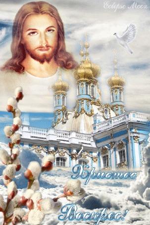Анимация Собор в облаках (Христос Воскрес)