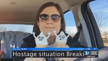 Анимация Девушка облизывает поочереди два мороженых, и они этим явно не довольны (подпись Doodle News, Hostage situation Breaki ORBO)