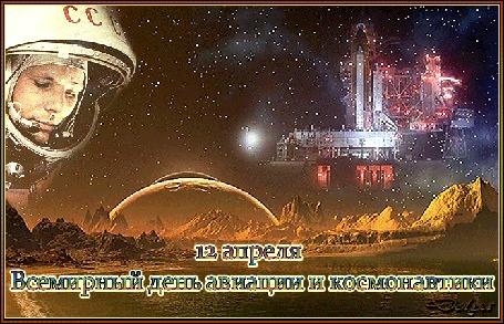 Анимация На фоне галактики движутся планеты, на них смотрит Гагарин, вдали виднеется космодром (12 апреля, всемирный день авиации и космонавтики)