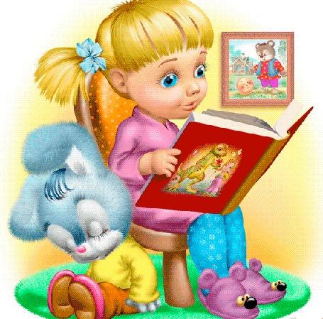 Анимация Девочка с соломенными волосами в тапочках в виде мышей сидит на стуле и читает книгу, а кролик сидит на зеленом коврике рядом и спит повесив уши
