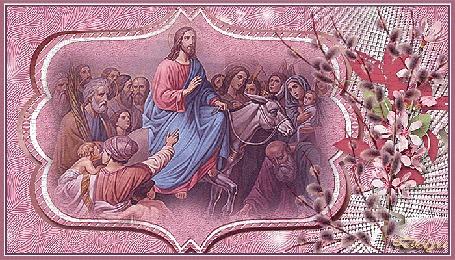 Анимация Вход Господень в Иерусалим. Вербное воскресение. Иисус на ослике въезжает в город