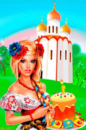 Анимация Девушка с венком на голове держит тарелку с пасхальными яйцами и куличом на фоне церкви