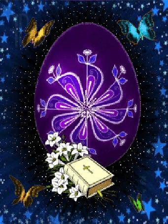 Анимация Пасхальное яйцо, рядом лежат Евангелие и цветы