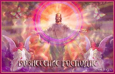 Анимация На фоне неба и облаков Иисус возносится в небо, по бокам сидят ангелы и летают бабочки (Вознесение Господне)