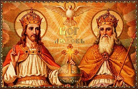 Анимация Бог - отец, Иисус-сын и святой дух на фоне небес и лучей (Бог есть любовь)