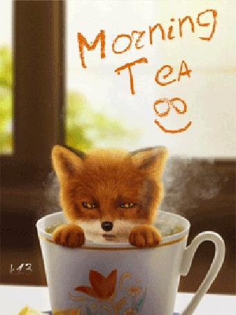 Анимация Лисенок в чашке чая, by LuzTapia (Morning tea 8) / Утренний Чай 8) )