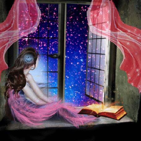 Анимация Девушка сидит на подоконнике окна с книгой рядом, за окном ночь мерцают звезды
