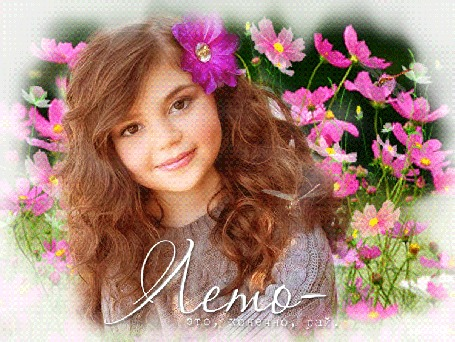 Анимация Красивая девочка с цветком в волосах на фоне цветов и стрекозы (Лето-это, конечно, рай)