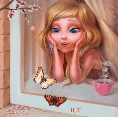 Анимация Голубоглазая девочка наблюдает за бабочкой сидящей на окне