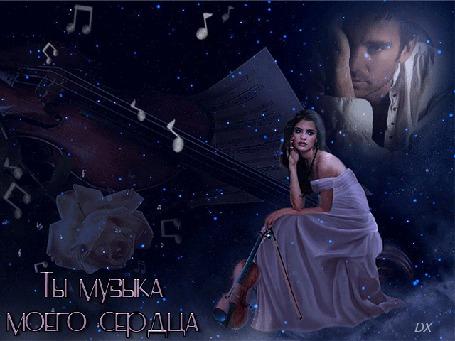 Анимация Девушка с опущенной скрипкой и смычком в руке скучает о своем любимом на фоне альта и белой розы (Ты музыка моего сердца)
