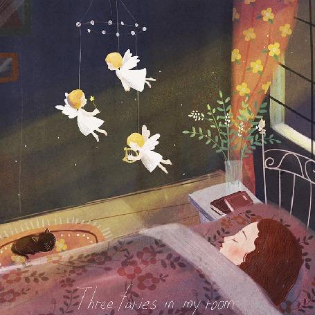 Анимация Игрушка с тремя феями над кроватью спящей девочки (Three faries in my room / Три феи в моей комнате)