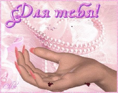 Анимация Нежный розовый фон, женская рука с цветком лотоса (Для тебя!)