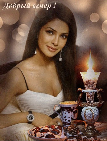 Анимация Красивая девушка с чашкой вечернего кофе на фоне ламп в виде свечи (Добрый вечер) , автор Ирис