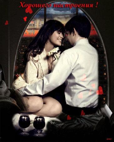 Анимация Парень с девушкой сидят у окна, рядом бокалы с вином, за окном вечерний город, у девушки в руке цветок (Хорошего настроения!), автор Ирис