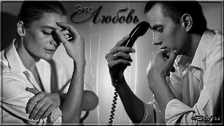 Анимация Мужчина сидит напротив девушки и держит телефонную трубку (Это любовь)
