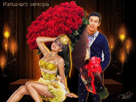 Анимация «Романтическая открытка, мужчина с огромным букетом цветов и девушка в желтом нарядном платье, горят свечи на стенах, (Изящного вечера)