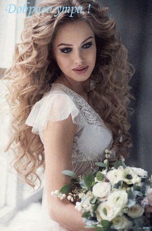 Анимация Красивая девушка в белом платье с букетом цветов стоит на фоне окна, (Доброго утра)