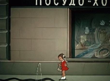 Анимация Девочка идет, наступая на шланг, за ней идет ней пес, мультик Цветик-Семицветик