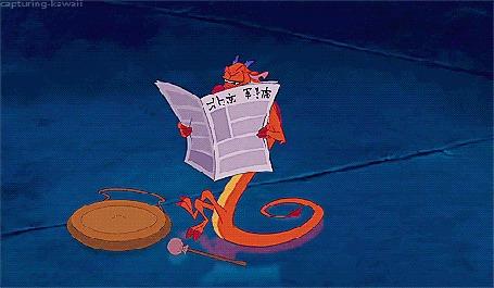 Анимация Маленький дракон Mushu / Мушу из мультфильма Mulan / Мулан