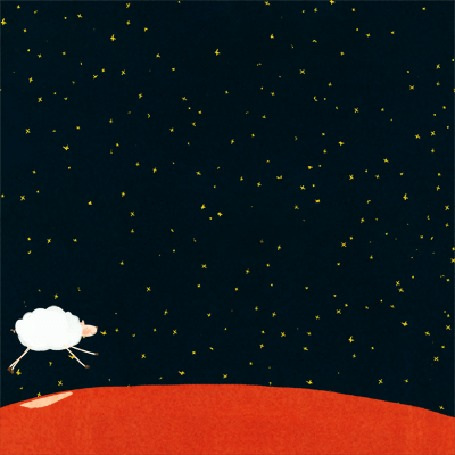 Анимация Овца скачет на фоне звездного неба