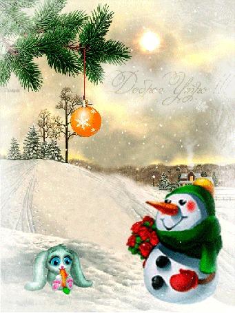 Анимация Снеговик с розами стоит перед зайчиком, (доброе утро)