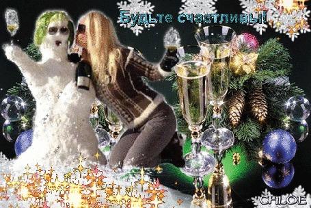 Анимация Зарисовка праздника, девушка и снеговик, бокалы шампанского, (Будьте счастливы!)