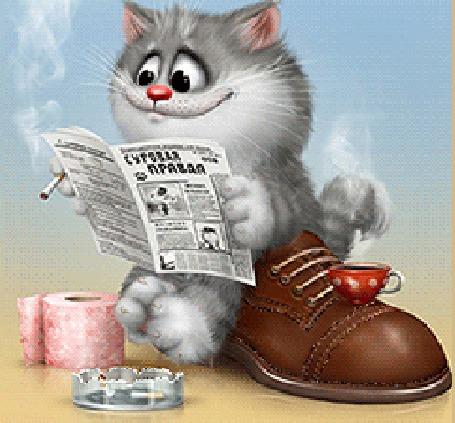 Анимация Кот с сигаретой читает газету, сидя на ботинке, где стоит чашка с горячим чаем