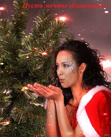 Анимация Девушка в наряде снегурочки смотрит на новогодние шары, которые то исчезают, то появляются на елке,(Пусть мечты сбываются!)