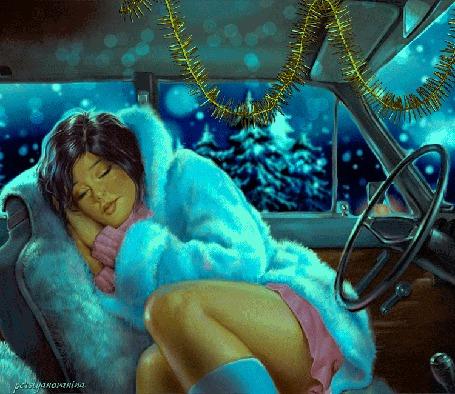Анимация Девушка спит в авто (persiyanovanina)