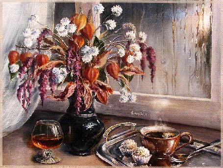 Анимация Горячий кофе, сладости, букет цветов в вазе и коньяк в бокале стоят на подоконнике окна