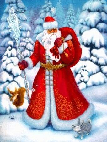 Анимация Дед Мороз с подарками идет по лесу