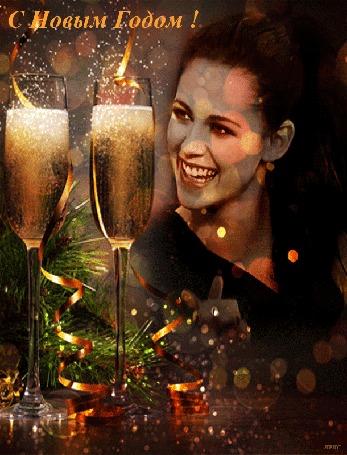 Анимация Девушка (Kristen Stewart Resimleri. ) улыбается глядя на бокалы с шампанским, ветку елки, серпантин, на фоне мигающих огней, (С Новым Годом!)