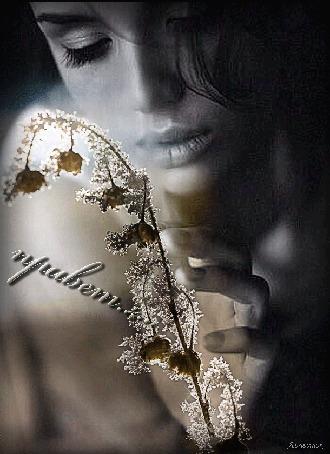 Анимация Девушка касается рукой замерзшей травы в инее с цветами, (Привет. ), автор Лепесток
