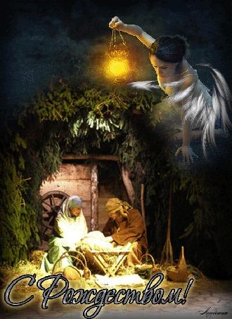 Анимация На ночном небе девушка-ангел освещает фонарем родившегося Иисуса Христа, склонившихся над ним Девой Марией, мужа Иосифа, на фоне хижины, (С Рождеством! ), автор Лепесток