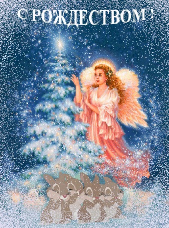 Анимация Девушка-ангел около рождественской елки на фоне ночного звездного неба, рядом пляшут зайцы, (С РОЖДЕСТВОМ!), by ИРИС