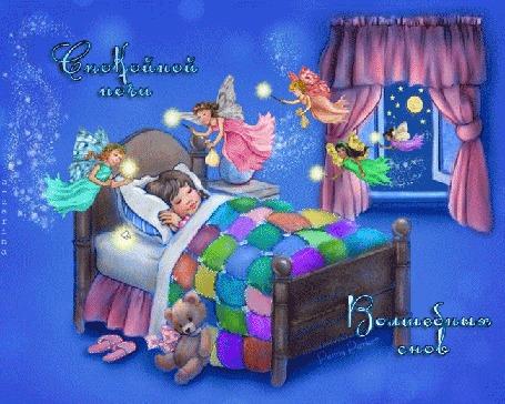 Анимация Феи влетели в открытое окно и кружат в воздушном танце со светящимися шариками в руках вокруг кроватки со спящей девочкой (Спокойной ночи. Волшебных снов)