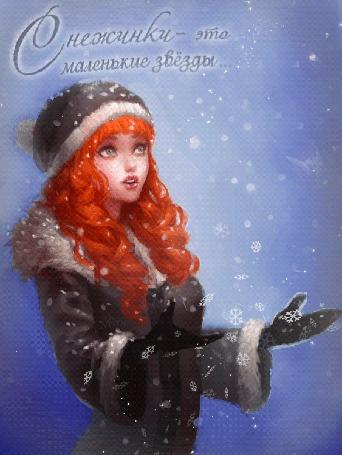 Анимация Рыжеволосая девушка ловит снежинки, летают феи / Снежинки-это маленькие звезды./ by Mira