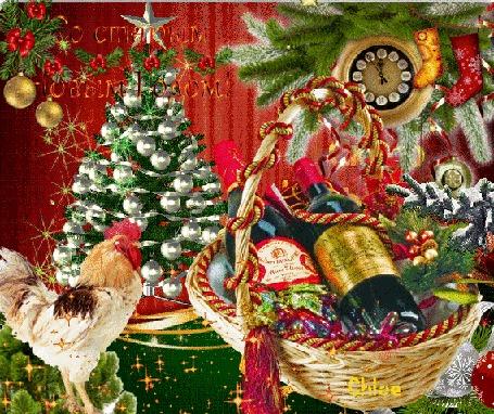 Анимация Старый Новый год, крутится елка, петух как символ года, часы в хвое, корзинка со спиртным (Со старым Новым годом!)