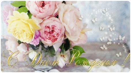 Анимация Букет пионов на фоне белых бабочек и боке (С Днем рождения!)