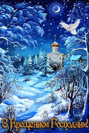 Анимация В зимнюю ночь голубь порхает над церковью, под медленно падающим снегом (С Крещением Господним!), by dixinox