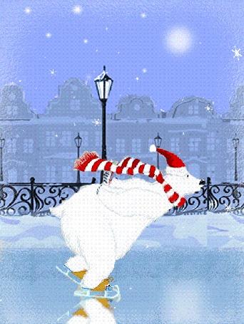 Анимация Белый медведь в шапочке и шарфе катается на коньках по покрытой льдом улице
