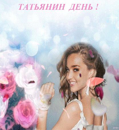 Анимация Девущка идет, улыбается, разбрасывая лепестки роз, рядом с ней кружится букет роз, (Татьянин день!)