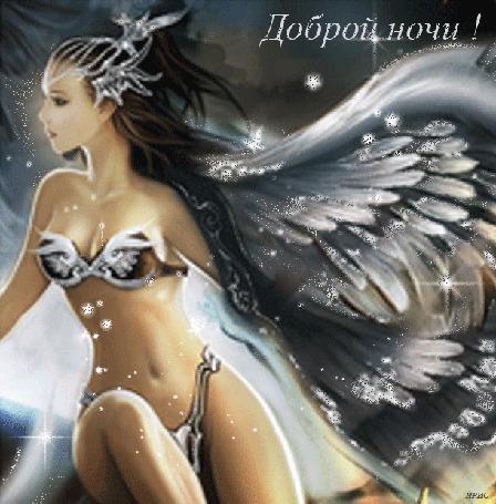 Анимация Девушка-ангел с крыльями, украшением на голове на фоне летающих звездочек, фантастической ночной природы, (Доброй ночи!)