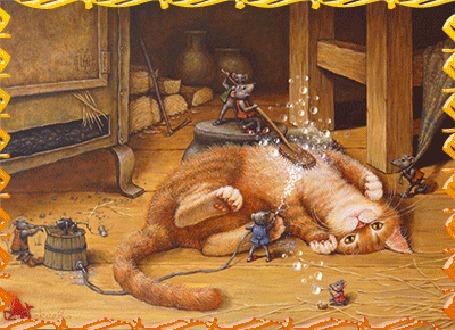 Анимация Мыши устроили коту банный день, одна мышь чистит его щеткой, другая качает воду из бадьи, третья поливает из шланга, четвертая уже несет полотенце, а пятой все равно-она пускает мыльные пузыри, исходник художник Александр Маскаев