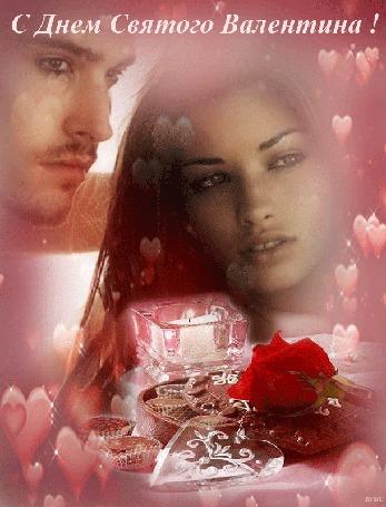 Анимация Парень, девушка, влюбленные, на фоне горящей свечи, угощения, алая роза, на фоне разлетающихся сердечек, (С Днем Святого Валентина! )