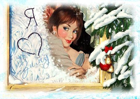 Анимация Девушка подмигивает и улыбается, (я люблю зиму)
