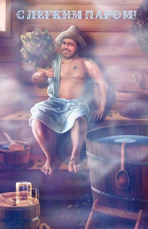 Анимация Довольный мужчина, прикрытый простыней и в шапке, сидя на деревянных лавах в бане, хлещет себя веником. Перед ним большая, деревянная бочка с холодной водой и кружка пива. (С легким паром! ), by Lush@